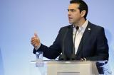 LIVE, Αλέξη Τσίπρα, 6ο Περιφερειακό Συνέδριο, Κομοτηνή,LIVE, alexi tsipra, 6o perifereiako synedrio, komotini