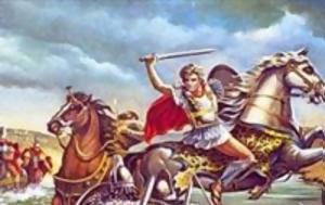 Μέγας Αλέξανδρος, megas alexandros