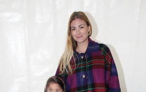 Δέσποινα Καμπούρη, 6χρονης, despoina kabouri, 6chronis