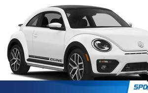 Ηλεκτρικό, VW Beetle, ilektriko, VW Beetle