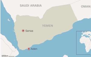 Υεμένη, Aεροπορική, Σαουδικής Αραβίας, ΐας, Σανάα, yemeni, Aeroporiki, saoudikis aravias, ΐas, sanaa