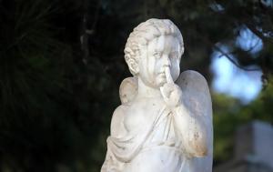 Άγγελος Παπαδημητρίου, Μιχαήλ Τοσίτσα, Πολυτεχνείου, angelos papadimitriou, michail tositsa, polytechneiou