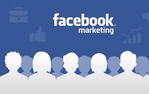 Σεμινάριο, Facebook, Χανιά | Μάθε, seminario, Facebook, chania | mathe