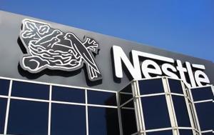 Nestle, Αλλαγή, Nestle, allagi