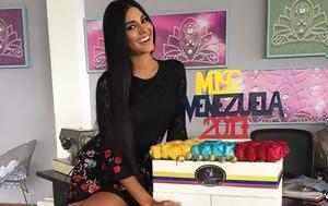 18χρονη Μις Βενεζουέλα, Κιμ Καρντάσιαν, 18chroni mis venezouela, kim karntasian