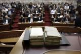 Παρουσίαση, Βουλής,parousiasi, voulis