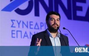 Πρόεδρος ΟΝΝΕΔ, 2017, proedros onned, 2017