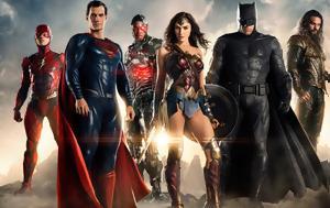 Πάμε, Justice League, pame, Justice League