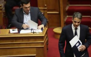 Δήλωση-Βόμβα, Πρόωρες, Άνοιξη -, Τσίπρας, dilosi-vomva, proores, anoixi -, tsipras