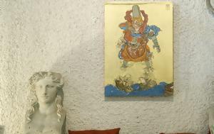 Συμβαίνουν, Μουσείο Βορρέ, symvainoun, mouseio vorre
