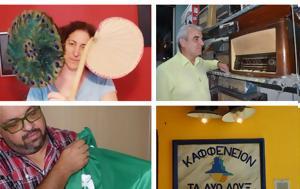 Τέσσερις Χανιώτες, | Photos, tesseris chaniotes, | Photos