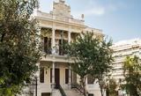 Open House, 100, Θεσσαλονίκης,Open House, 100, thessalonikis
