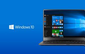 Windows 10 Upgrade, Μπορώ, Windows 10 Upgrade, boro