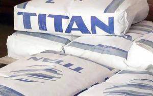 Τιτάν, -στόχο, IBG, titan, -stocho, IBG