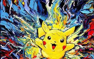 O Van Gogh, Pop Art