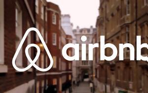 Airbnb, ΥΠΟΙΚ, Airbnb, ypoik