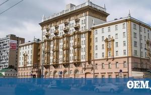 U S, K G B, Moscow Embassy
