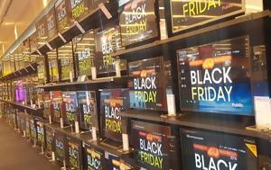 Μπες, Eρχεται, Black Friday, … Public, bes, Erchetai, Black Friday, … Public