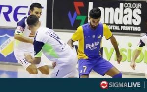Futsal, 8ης, Futsal, 8is