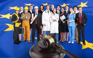 ΔΕΕ -, Ευρωπαϊκής Ένωσης, dee -, evropaikis enosis