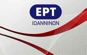 Δημοπράτηση, Ξάνθη-Εχίνος, dimopratisi, xanthi-echinos
