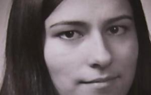 Μόνα Λίζα, Πολυτεχνείου -, Τόριλ, 22χρονη Νορβηγίδα, mona liza, polytechneiou -, toril, 22chroni norvigida