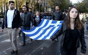 Πορείες, Θεσσαλονίκης, poreies, thessalonikis