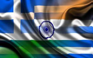 Αυξάνεται, Ελλάδας – Ινδίας, afxanetai, elladas – indias