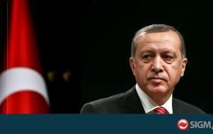 Ερντογάν Nα, Αφρίν, YPG, erntogan Na, afrin, YPG