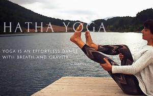 Ευκαιρία, Hatha Yoga, Χολαργό, efkairia, Hatha Yoga, cholargo