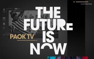 ΠΑΟΚ-Ατρόμητος, PAOK TV, paok-atromitos, PAOK TV