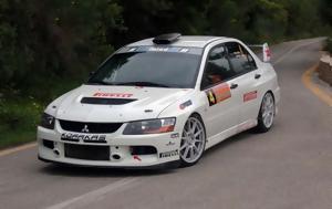 Αναβάλλεται, 5ο Athens Rally Sprint Αγ, Μερκούριος, anavalletai, 5o Athens Rally Sprint ag, merkourios