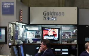Αυτά, Goldman Sachs, 2018, afta, Goldman Sachs, 2018
