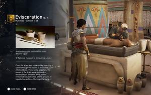 Μαθήματα, Assassin's Creed Origins, mathimata, Assassin's Creed Origins