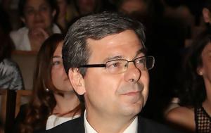 Έφυγε, Δημήτρης Καζάκης, efyge, dimitris kazakis