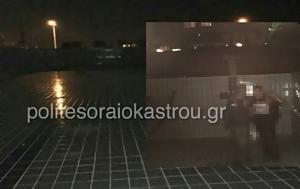 Ωραιόκαστρο Θεσσαλονίκης, Παιδιά, oraiokastro thessalonikis, paidia