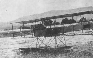 Αεροπορίας, Renault, aeroporias, Renault
