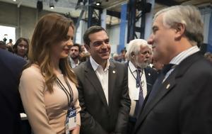 Πρόταση Τσίπρα, Ευρωπαϊκή Πολιτιστική Ολυμπιάδα, protasi tsipra, evropaiki politistiki olybiada