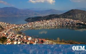 Kastoria, Macedonia PHOTOS