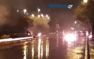 Βροχή, Θεσσαλονίκη - Κουκουλοφόροι, -καρφιά, ΑΠΘ - BINTEO, vrochi, thessaloniki - koukouloforoi, -karfia, apth - BINTEO