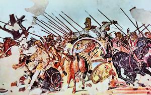 Αλεξάνδρου, Μεσόγειο, Μάχη, Ισσού, Δαρείος, alexandrou, mesogeio, machi, issou, dareios