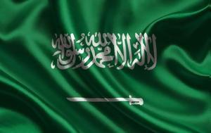 Σαουδική Αραβία, Brexit, saoudiki aravia, Brexit