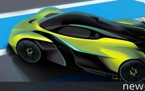 Aston Martin, Valkyrie AMR Pro