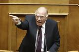 """Τσίπρας, """"Μακεδονία"""", ΣΥΡΙΖΑ,tsipras, """"makedonia"""", syriza"""