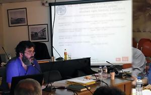 Γερολυμάτος, Θωμά, Τεχνικό Πρόγραμμα, 2018, gerolymatos, thoma, techniko programma, 2018