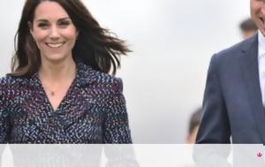 William, Kate Middleton