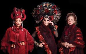 Δείπνο Βασιλισσών, L A, Life ' Art Theater, deipno vasilisson, L A, Life ' Art Theater