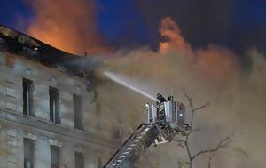 Πυρκαγιά, Υόρκη ΒΙΝΤΕΟ, pyrkagia, yorki vinteo