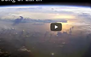 Οι εξωπραγματικοί ήχοι του διαστήματος (ηχητικό βίντεο)