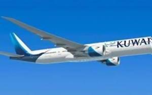 Γερμανία, Δικαιοσύνης, Μέρκελ, Kuwait Airways, Ισραηλινούς, germania, dikaiosynis, merkel, Kuwait Airways, israilinous